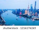 lujiazui aerial view | Shutterstock . vector #1216176265
