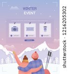 a winter scene with a warmly... | Shutterstock .eps vector #1216205302