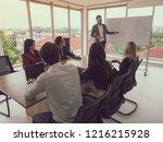 business people in board room... | Shutterstock . vector #1216215928