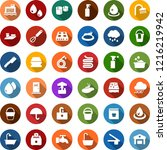 color back flat icon set  ... | Shutterstock .eps vector #1216219942