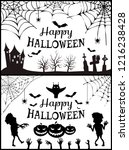 happy halloween posters set ... | Shutterstock . vector #1216238428
