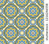 moroccan ceramic tile seamless... | Shutterstock .eps vector #1216246558