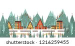 winter mountain landscape with... | Shutterstock .eps vector #1216259455