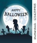 happy halloween scary banner...   Shutterstock . vector #1216259905