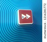 video  audio forward double...