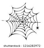 spider building his net icon...   Shutterstock . vector #1216282972