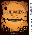 halloween party trick or treat... | Shutterstock . vector #1216283122