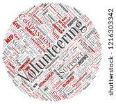 vector conceptual volunteering  ... | Shutterstock .eps vector #1216303342