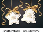 set of new year or christmas... | Shutterstock .eps vector #1216304092