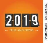 happy new year 2019 mechanical... | Shutterstock .eps vector #1216305232
