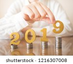 2019 new year saving money and... | Shutterstock . vector #1216307008