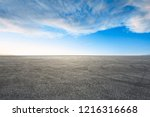 car racing track square and sky ... | Shutterstock . vector #1216316668