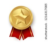 gold medallion with star and... | Shutterstock .eps vector #1216317085