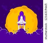 rocket launch. startup concept... | Shutterstock .eps vector #1216319665