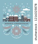 merry christmas greeting card   ... | Shutterstock .eps vector #1216325878