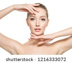 beautiful face of young... | Shutterstock . vector #1216333072