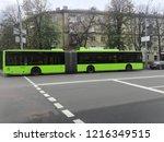 green double trolleybus stands... | Shutterstock . vector #1216349515