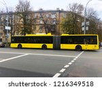 yellow double trolleybus stands ... | Shutterstock . vector #1216349518