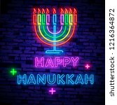 jewish holiday hanukkah is a... | Shutterstock .eps vector #1216364872