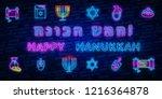 happy hanukkah holiday greeting ... | Shutterstock .eps vector #1216364878