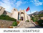 kruja  albania   19 october ... | Shutterstock . vector #1216371412