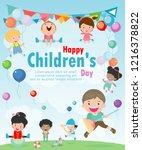 happy children's day background ... | Shutterstock .eps vector #1216378822