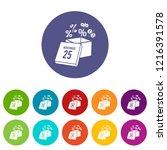 box discounts on twenty fifth... | Shutterstock . vector #1216391578