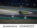 2018 pirelli qatar round 27... | Shutterstock . vector #1216402525