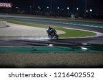 2018 pirelli qatar round 27... | Shutterstock . vector #1216402552