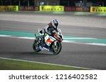 2018 pirelli qatar round 27... | Shutterstock . vector #1216402582