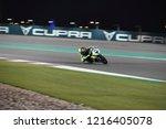 2018 pirelli qatar round 27... | Shutterstock . vector #1216405078
