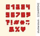 alphabet christmas design.... | Shutterstock .eps vector #1216409542
