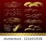 golden color wave | Shutterstock .eps vector #1216413538