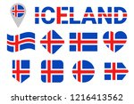 iceland flag set. collection of ... | Shutterstock . vector #1216413562