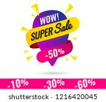 super sale  mega. this weekend... | Shutterstock .eps vector #1216420045