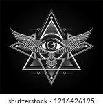 surreal symbol. sacred geometry ... | Shutterstock .eps vector #1216426195