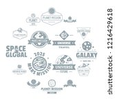 space planet logo icons set.... | Shutterstock . vector #1216429618