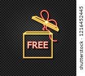 vector yellow shining gift box  ... | Shutterstock .eps vector #1216452445
