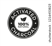 activated charcoal icon. 100 ... | Shutterstock .eps vector #1216453825