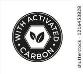 whit activated carbon icon.   Shutterstock .eps vector #1216453828