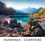 picturesque autumn view of... | Shutterstock . vector #1216454182