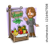 cartoon bearded chef cook... | Shutterstock .eps vector #1216467508