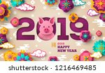 2019 chinese new year greeting... | Shutterstock .eps vector #1216469485