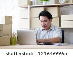 young asian business man was... | Shutterstock . vector #1216469965