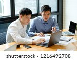 two man business discussion... | Shutterstock . vector #1216492708