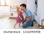 father playing with daughter at ... | Shutterstock . vector #1216496908