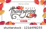 thanksgiving day banner... | Shutterstock .eps vector #1216498255