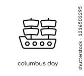 columbus day icon. trendy... | Shutterstock .eps vector #1216503295