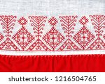 traditional russian votic folk... | Shutterstock . vector #1216504765