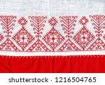 traditional russian folk...   Shutterstock . vector #1216504765
